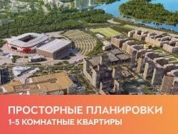 Старт продаж 2 очереди в Тушино-2018 Удобные планировки. Вид на реку и парк